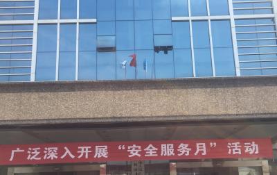 "vwin德赢ios德赢vwin官方网站吹响党员引领""安全服务月""集结号"