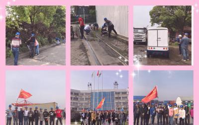 vwin德赢ios德赢vwin官方网站开展4月主题党日活动